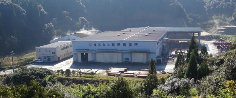 新原製作所工場外観